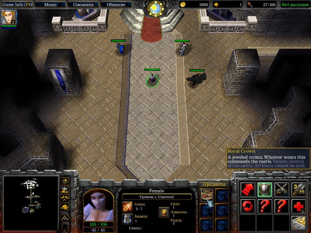 Набор карт для warcraft 3 the frozen throne td dota
